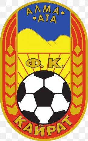 Sports Equipment Ball - Premier League Logo PNG