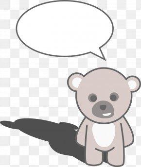 Thinking Bear - Giant Panda Bear Speech Balloon Clip Art PNG