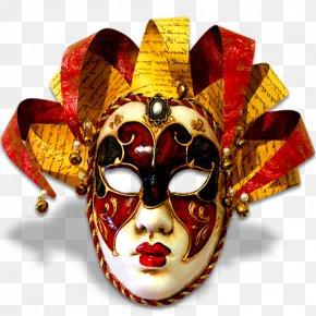 Mask - Mask Paper Masquerade Ball Carnival PNG