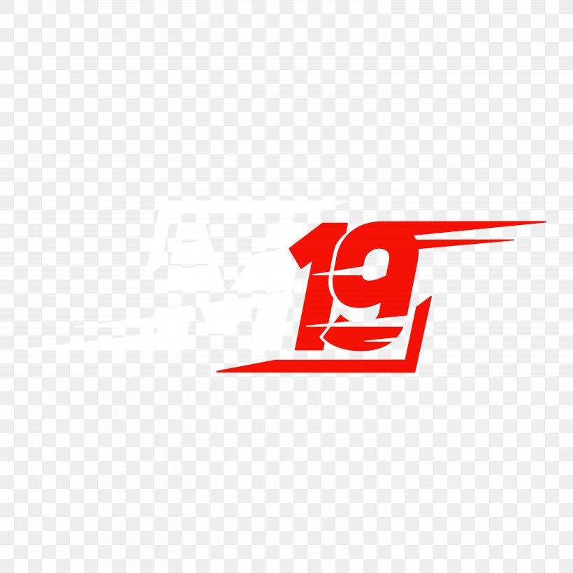 Playerunknown S Battlegrounds Lorem Ipsum Industry Logo Png