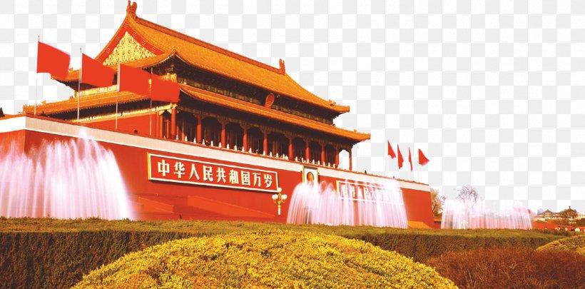 Tiananmen Square 19th National Congress Of The Communist Party Of China U4e2du534eu4ebau6c11u5171u548cu56fdu5f00u56fdu5927u5178 National Day Of The Peoples Republic Of China, PNG, 1769x874px, Tiananmen Square, Brand, China, Chinese Architecture, Fireworks Download Free