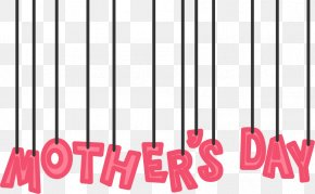 Mother's Day WordArt Decoration - Mothers Day PNG