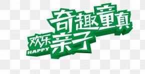 Aoyama - Poster Design Image Art Advertising PNG
