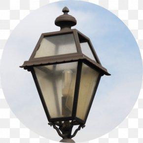 Sri Ganesh - Solar Street Light Lighting Electric Light PNG