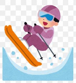 Skiing - PyeongChang 2018 Olympic Winter Games 2014 Winter Olympics Pyeongchang County Summer Olympic Games Snowboarding PNG