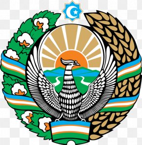 National Day Decoration - Emblem Of Uzbekistan Tashkent Symbol National Emblem PNG