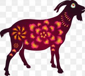 A Goat - Goat Milk Sheep Horn Illustration PNG