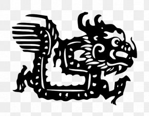 Chinese Zodiac Dragon - Chinese Zodiac Chinese New Year Dragon Chinese Paper Cutting PNG