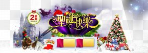 Merry Christmas Decoration Material - Christmas Ornament Christmas Tree Holiday Greetings Christmas Decoration PNG