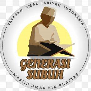 Islam - Organization Foundation Islam Remaja Masjid Tafsir PNG