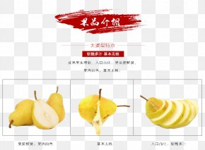 Pineapple Fruit Tour Figure - Fruit Pear Pineapple Food PNG