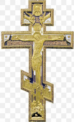 Christian Cross - Christian Cross Russian Orthodox Cross Orthodox Christianity PNG