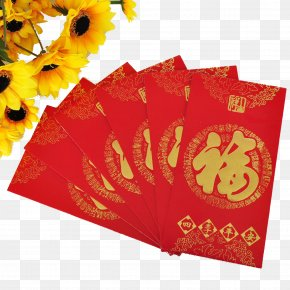 Chinese New Year Red Envelopes - Hong Kong Red Envelope Chinese New Year Paper PNG