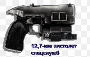Weapon - Trigger Fallout: New Vegas Firearm Weapon Pistol PNG