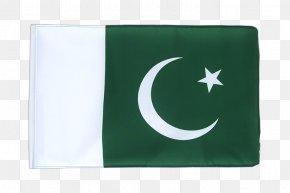 Pakistan Flag - Flag Of Pakistan Fahne Pakistanis PNG