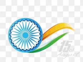 Vector India Independence Day Design - Indian Independence Day Republic Day August 15 PNG