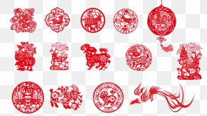 12 Sheep Lunar New Year Festive Chinese Paper-cut Style Elements - Papercutting Chinoiserie Software PNG