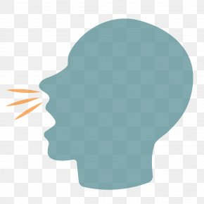 Silhouette Chin - Face Nose Head Turquoise Chin PNG