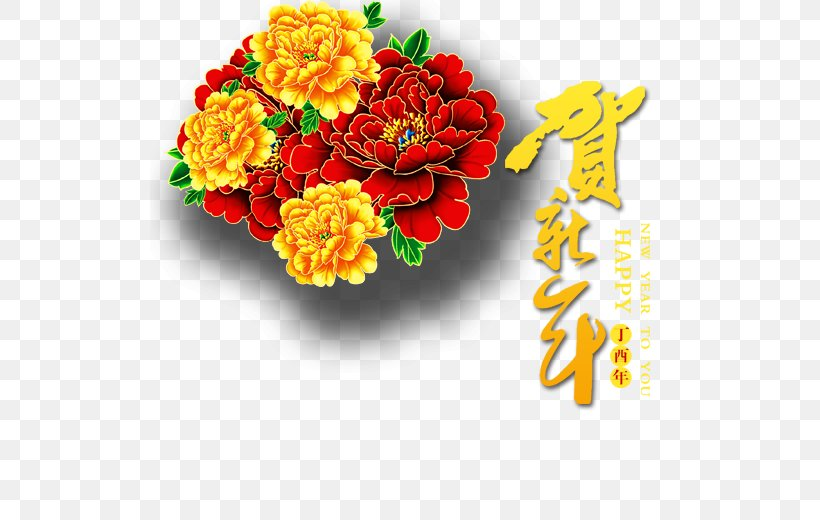 Chinese New Year Flower, PNG, 520x520px, Chinese New Year, Carnation, Coq De Feu, Cut Flowers, Floral Design Download Free