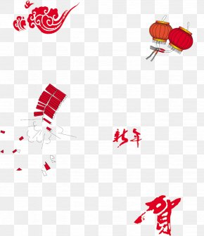 Chinese New Year Decoration - Chinese New Year Chemical Element Firecracker PNG