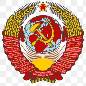 Soviet Union - Republics Of The Soviet Union Dissolution Of The Soviet Union State Emblem Of The Soviet Union Coat Of Arms PNG