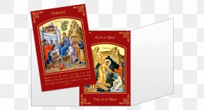 Easter - Eastern Orthodox Church Eastern Orthodox Liturgical Calendar Holiday Greeting & Note Cards PNG