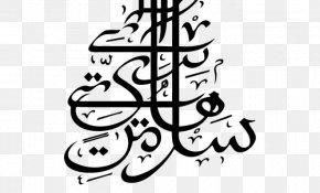 Hari Raya Puasa - Eid Al-Fitr Kaamatan Public Holiday Eid Al-Adha PNG
