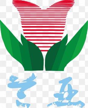 Beauty Supply - Clip Art Illustration Leaf Logo Line PNG