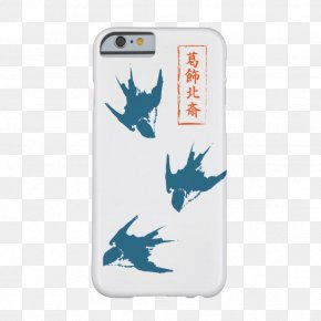 Hokusai - IPhone 6S IPhone 8 Apple IPhone 7 Plus Telephone IPhone 6 Plus PNG