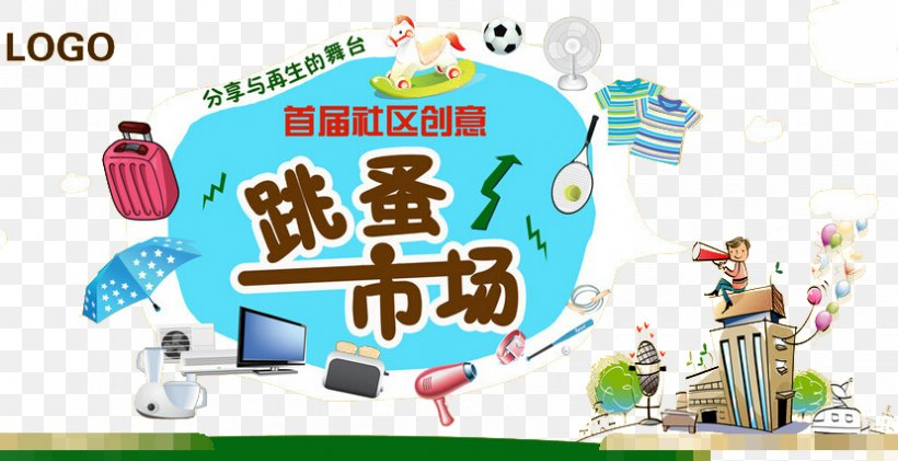 North District, Taichung Flea Market Poster, PNG, 829x426px, North District Taichung, Area, Child, Communication, Flea Download Free