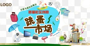 Flea Market Design Elements - North District, Taichung Flea Market Poster PNG