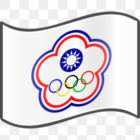 Chinese Taipei Olympic Committee - 2018 Winter Olympics Olympic Games 2018 Asian Games Chinese Taipei 2012 Summer Olympics PNG