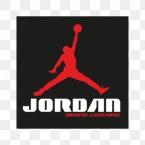 Fashion Logo - Jumpman Air Jordan Logo Nike Swoosh PNG
