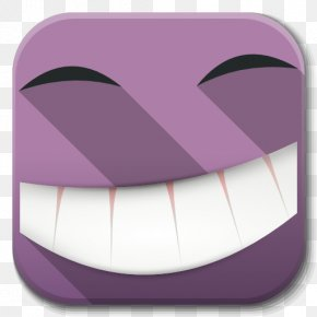Apps Cheese - Eye Purple Jaw Font PNG