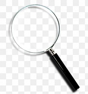 A Magnifying Glass - Magnifying Glass Magnifier Icon PNG