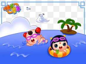 Cartoon Illustration - Daddy Pig Swimming Cartoon Child Animation PNG