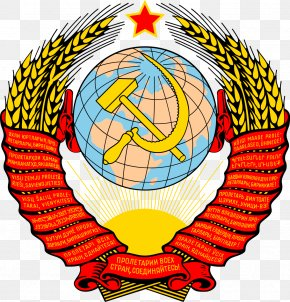 Soviet Union - Estonian Soviet Socialist Republic Republics Of The Soviet Union Dissolution Of The Soviet Union State Emblem Of The Soviet Union Coat Of Arms PNG