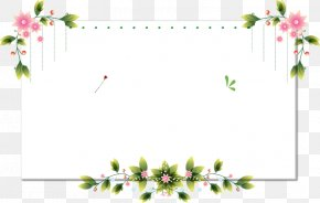 White Plate - Picture Frame Computer File PNG