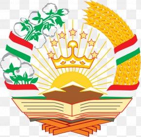 Usa Gerb - Emblem Of Tajikistan Tajik Soviet Socialist Republic Coat Of Arms Tajik Autonomous Soviet Socialist Republic PNG