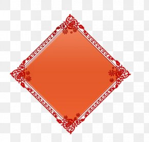 Chinese New Year Window Grilles - Fai Chun Chinese New Year Rectangle PNG