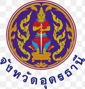 Udon Thani Province - Thetsaban 6 School Phang Nga Province Chiang Mai Province Nong Bua Lamphu Province Provinces Of Thailand PNG