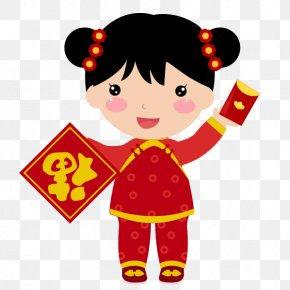 New Year - Chinese New Year Vector Graphics Illustration Image PNG