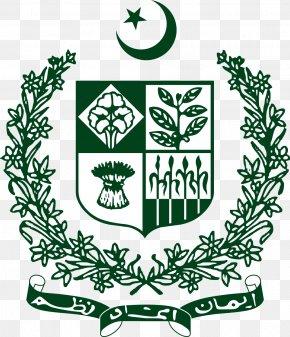 Usa Gerb - State Emblem Of Pakistan National Symbol Flag Of Pakistan National Emblem PNG