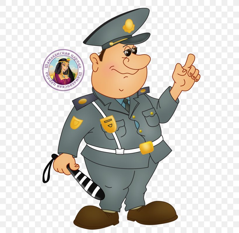 Free Cute Cartoon Police Officer Clip Art   Cartoon clip art, Cute cartoon,  Public domain clip art