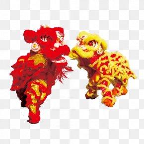 Lion Dance - Lion Dance Dragon Dance PNG