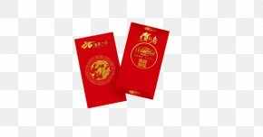 New Year Red Envelopes - Red Envelope New Years Day Chinese New Year PNG