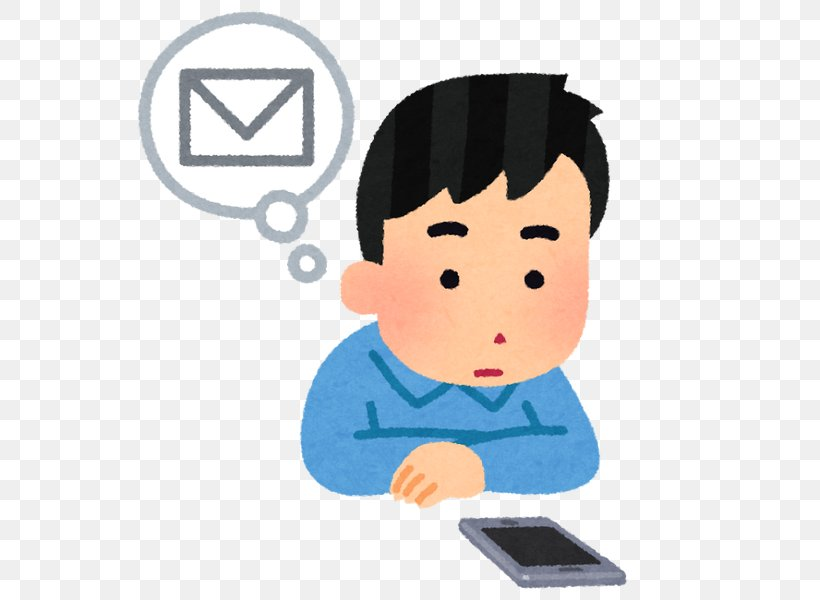 Email Address Gmail Yahoo! Mail Mobile Phones, PNG, 600x600px, Email Address, Bounce Address, Cartoon, Cheek, Child Download Free