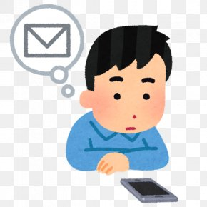 Email - Email Address Gmail Yahoo! Mail Mobile Phones PNG