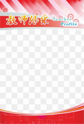 Teacher Style Red Panels Material Free Download - Teacher PNG
