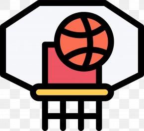 Cartoon Basketball Box Icon - Basketball Sport Icon PNG